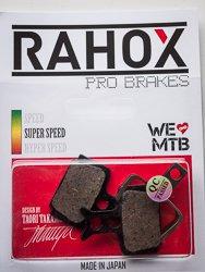 Rahox Brake Pads Test